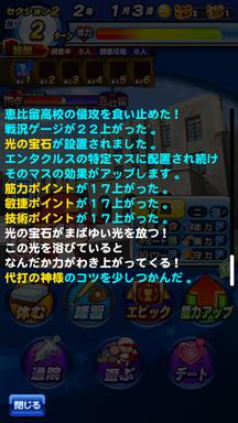 f:id:arimurasaji:20190211005012p:plain