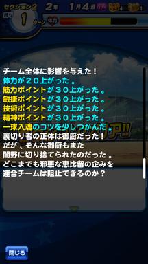 f:id:arimurasaji:20190211005020p:plain