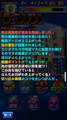 f:id:arimurasaji:20190211005034p:plain