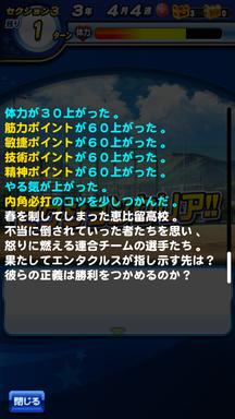 f:id:arimurasaji:20190211005045p:plain