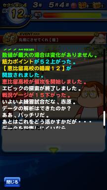 f:id:arimurasaji:20190211005135p:plain