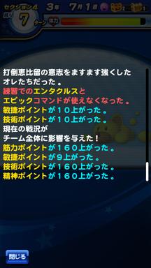 f:id:arimurasaji:20190211005144p:plain