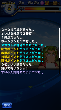 f:id:arimurasaji:20190211005202p:plain