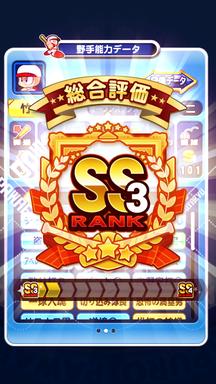 f:id:arimurasaji:20190211005610p:plain