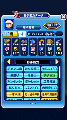 f:id:arimurasaji:20190211005614p:plain