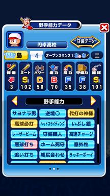 f:id:arimurasaji:20190211005617p:plain