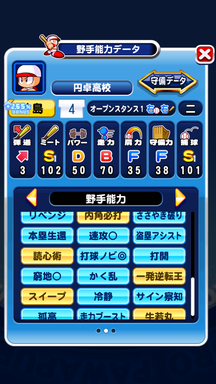 f:id:arimurasaji:20190211005621p:plain
