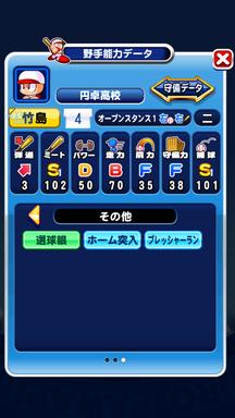 f:id:arimurasaji:20190211005624p:plain