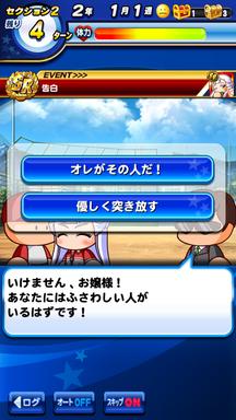 f:id:arimurasaji:20190211164201p:plain