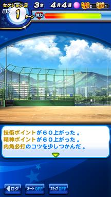 f:id:arimurasaji:20190211164245p:plain