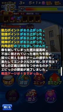 f:id:arimurasaji:20190211164311p:plain