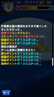 f:id:arimurasaji:20190211164342p:plain