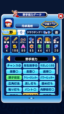 f:id:arimurasaji:20190211164405p:plain