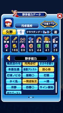 f:id:arimurasaji:20190211164420p:plain