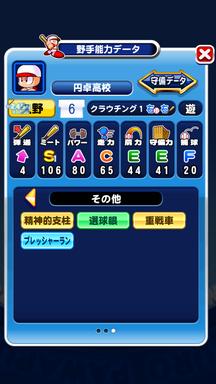 f:id:arimurasaji:20190211164421p:plain
