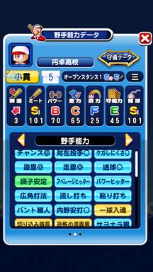 f:id:arimurasaji:20190212233520p:plain