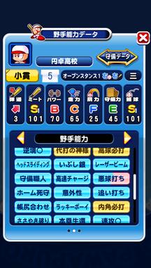 f:id:arimurasaji:20190212233523p:plain