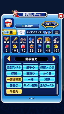f:id:arimurasaji:20190212233526p:plain