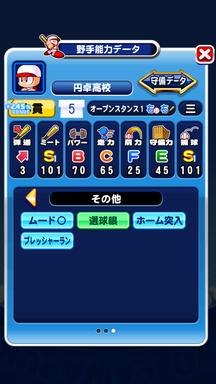 f:id:arimurasaji:20190212233529p:plain