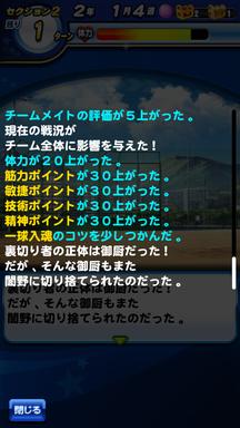 f:id:arimurasaji:20190212233948p:plain