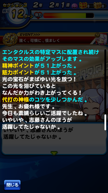 f:id:arimurasaji:20190212234050p:plain