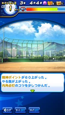 f:id:arimurasaji:20190212234140p:plain