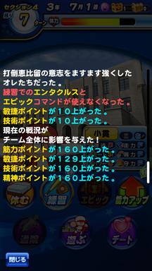 f:id:arimurasaji:20190212234256p:plain