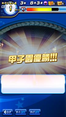 f:id:arimurasaji:20190212234311p:plain