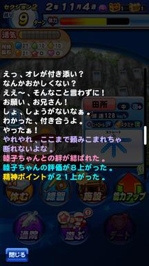 f:id:arimurasaji:20190214204007p:plain