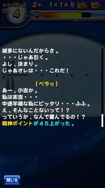 f:id:arimurasaji:20190214204025p:plain