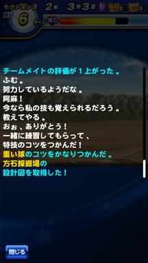 f:id:arimurasaji:20190214204047p:plain