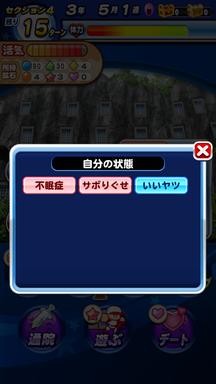 f:id:arimurasaji:20190214204157p:plain