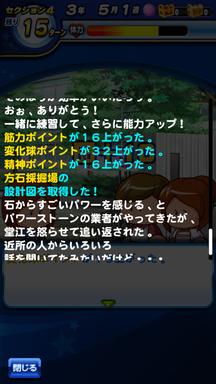 f:id:arimurasaji:20190214204159p:plain
