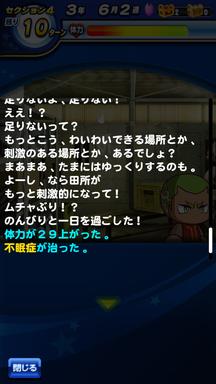 f:id:arimurasaji:20190214204232p:plain