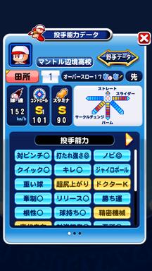 f:id:arimurasaji:20190214204322p:plain