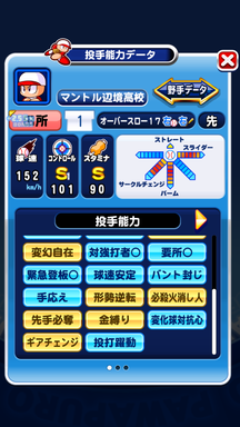 f:id:arimurasaji:20190214204324p:plain