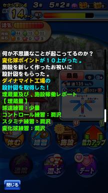 f:id:arimurasaji:20190215234404p:plain