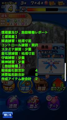 f:id:arimurasaji:20190215234921p:plain