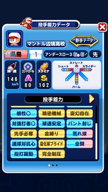 f:id:arimurasaji:20190215235012p:plain