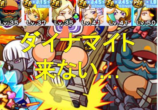 f:id:arimurasaji:20190216114719j:plain