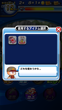 f:id:arimurasaji:20190217125951p:plain