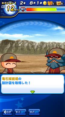 f:id:arimurasaji:20190217130014p:plain