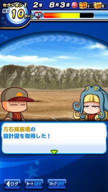 f:id:arimurasaji:20190217130025p:plain