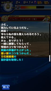 f:id:arimurasaji:20190217130034p:plain