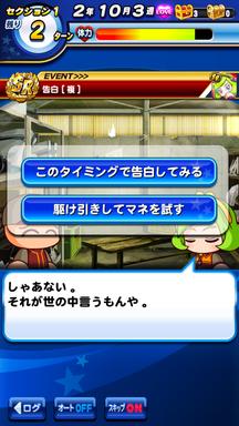 f:id:arimurasaji:20190217130102p:plain