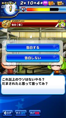 f:id:arimurasaji:20190217130112p:plain