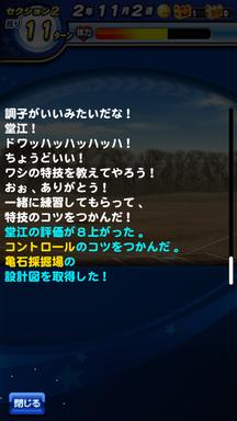 f:id:arimurasaji:20190217130125p:plain