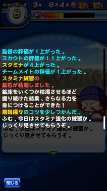 f:id:arimurasaji:20190217130517p:plain