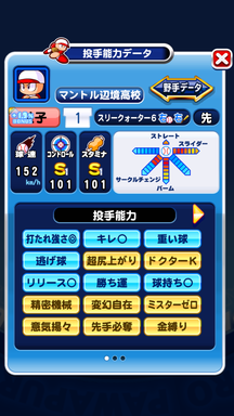 f:id:arimurasaji:20190217130555p:plain