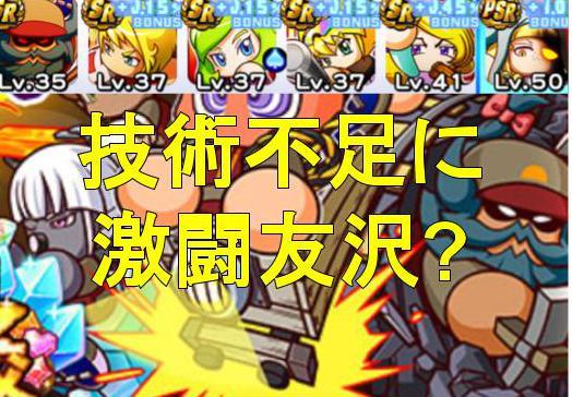 f:id:arimurasaji:20190217134356j:plain